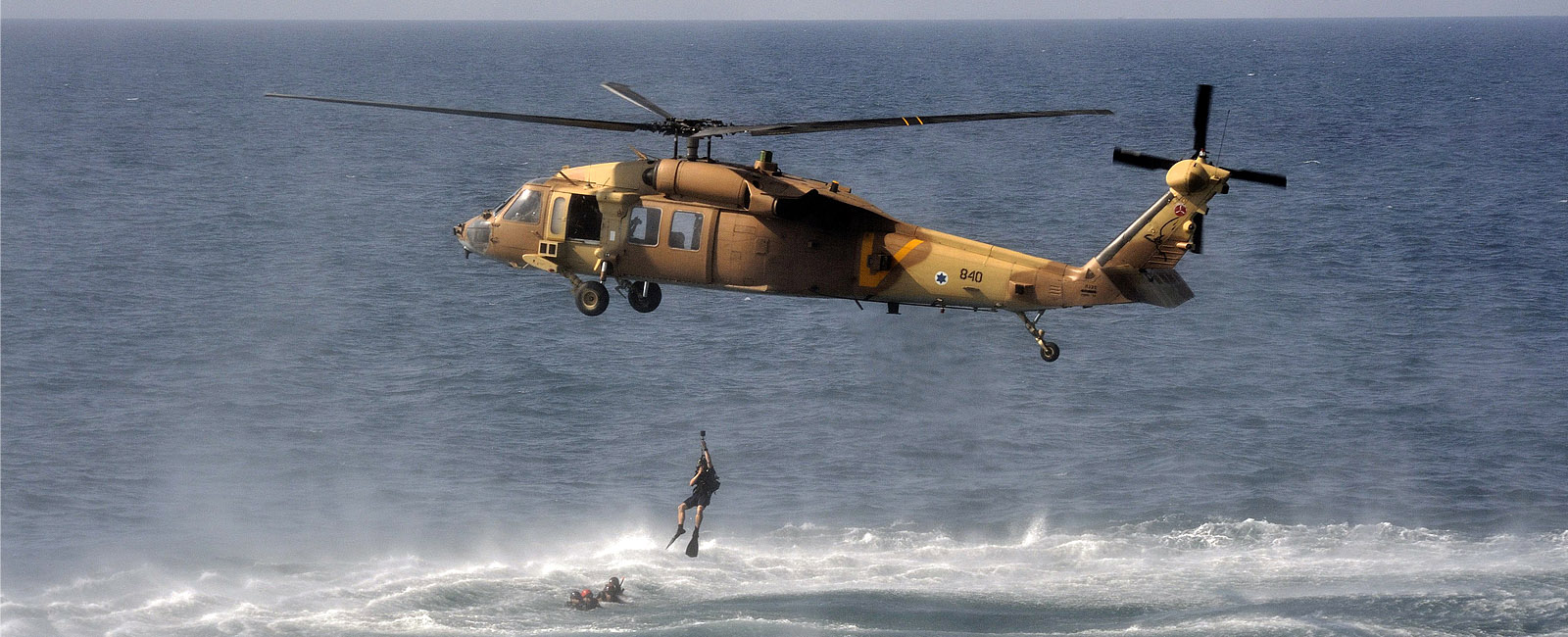 IDF heli-borne rescue operation